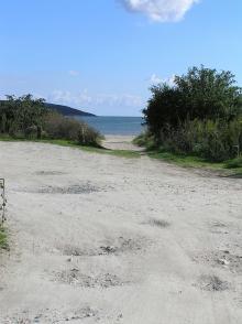Start of the par beach to Eden trail